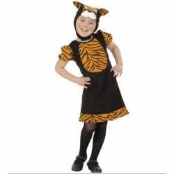 Tijgertje outfit carnaval meisjes